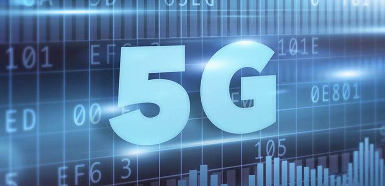 Photo of 5G Teknolojisi Neler Getirecek?