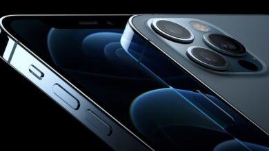 Photo of iPhone Arama Bekletme Modu Nasıl Açılır?